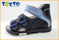 Тотто сандалии 0218 синий