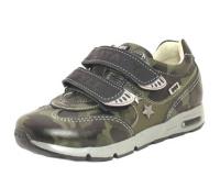 Baby Orthopedic Shoes кроссовки 093-132 военный