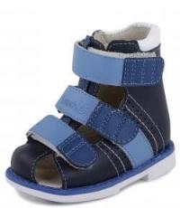 Ortuzzi сандалии 006G т.серый/синий/бежевый