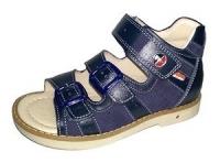 .MyMini сандалии 124-28-08 ярко синий