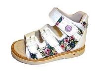 .MyMini сандалии 124-S30-В11 белый/т. цветы