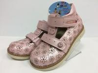 .MyMini Туфли розовый