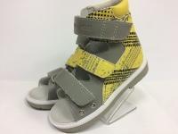 ОРТОДОН сандалии завышенный жёсткий берец 2556-1 серый/жёлтый