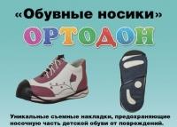 Женская обувь LUOMMA серый/крокодил