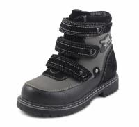 Sursil Ortho Ботинки ЗИМА А45-064 чёрный/серый