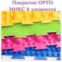 .Ортопедическое напольное покрытие