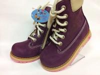 .MyMini ботинки фиолетовый