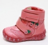 Тотто ботинки  осень/весна 238 гиейпфрут