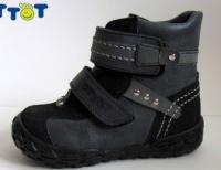 Тотто ботинки  осень/весна 244 серый/черный
