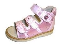 MyMini сандалии В107/24 розовый