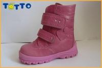 Тотто сапожки ЗИМА розовый