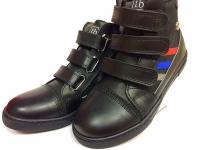 .Tutubi   ботинки чёрный/полосы