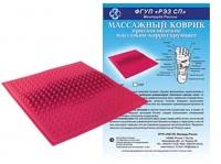 .Ортопедический массажный коврик