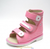 Ortuzzi сандалии 307 G розовый